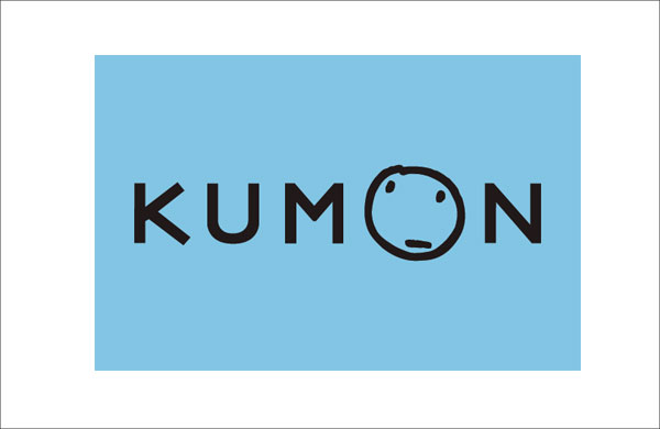 Kumon Chicureo